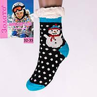 Тёплые детские домашние носки с тормозами Золото HD6010-4 32-35