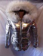 Женская блестящая куртка на резинке зима