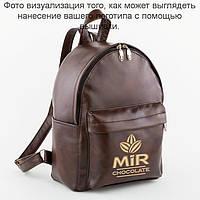 Рюкзак Fancy коричневый титан с лого МИР