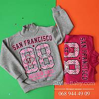 Батник девочке под горло (серый, малина) San Francisco размер 5,6,7,8 лет