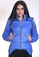 Женская куртка молодежного фасона синего цвета