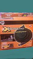 Шланг для полива X Hose Pro 15 метров садовый шланг с распылителем xhose, Икс-Хоз, Шланг x hose