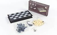 Дорожные шахматы, шашки, нарды 3 в 1 пластиковые магнитные Zelart Черные Белые 36 x 36 см (СПО SC59810)