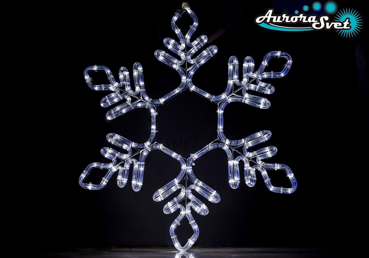 Светодиодная новогодняя фигура дюралайт снежинка AuroraSvet 56 см