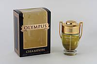 Univers Parfum Olympus Champion