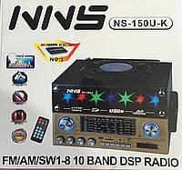 Цифровая магнитола бумбокс NNS NS-150U-K