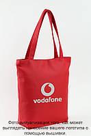 Сумка стандарт червоний флай з лого Водафон
