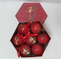 """Подарочный набор шаров """"Дед Мороз"""" 14 шт, 7,5 см. 10200"""