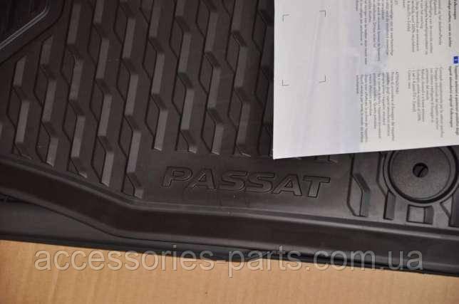 Гумові килимки в салон Volkswagen Passat B6/ B7/ B8 Нові Оригінальні