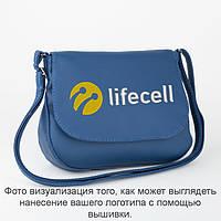 Сумочка Габриела синий флай с лого Лайфсел