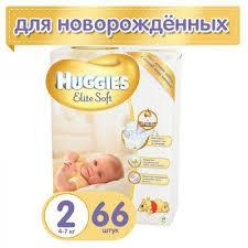 Подгузники Huggies Elite Soft  (Хаггис Элит Софт) Размер 2 для новорожденных 4-7 кг, 66 шт
