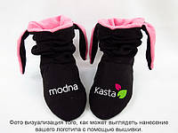 Тапочки Зайки черно розовые с лого Модна каста