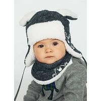 Набор для малыша шапка и хомут Милан синего цвета 18.01.013 ТМ DemboHouse