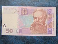 Банкнота 50 гривен Украина 2014 Кубів UNC пресс