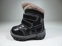 """Зимние ботинки для мальчика """"Y.TOP"""" кожаные Размер: 20,21, фото 1"""