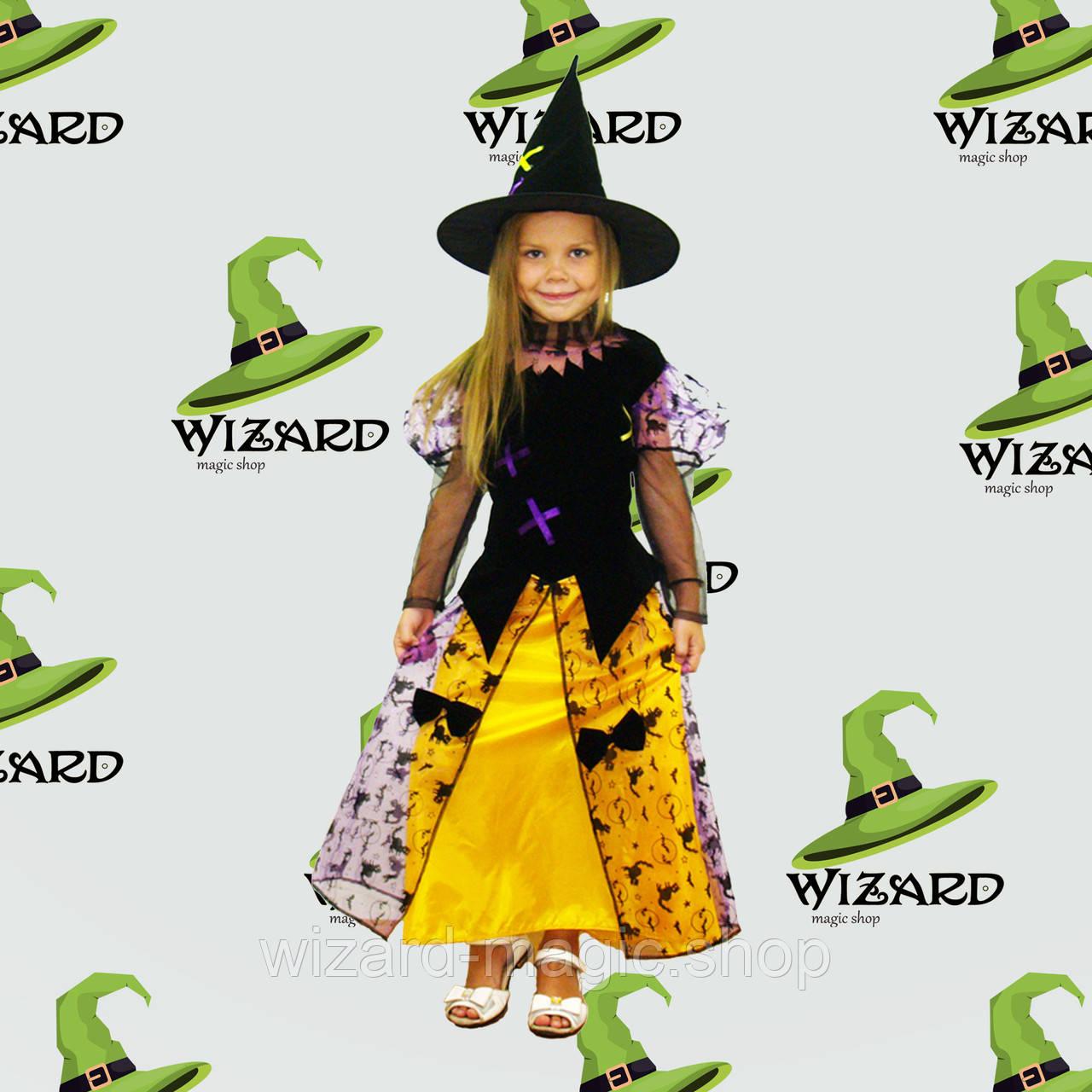 Маскарадный костюм Злая Ведьма (размер XL) разноцветный