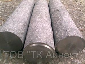 Круг чугунный ф 60 мм СЧ-20 ГОСТ 1412-85 выливаем длиной от 300 мм до 1500 мм