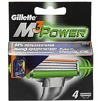 Сменные кассеты для бритья Gillette Mach 3 Рower (4 шт.)