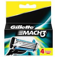 Сменные кассеты для бритья Gillette Mach3 Turbo (4 шт.)