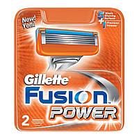 Сменные кассеты для бритья Gillette Fusion Power (2 шт.)