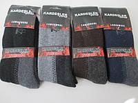 Мужские шерстяные носки Kardesler