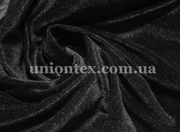 Велюр стрейчевый черный, фото 2