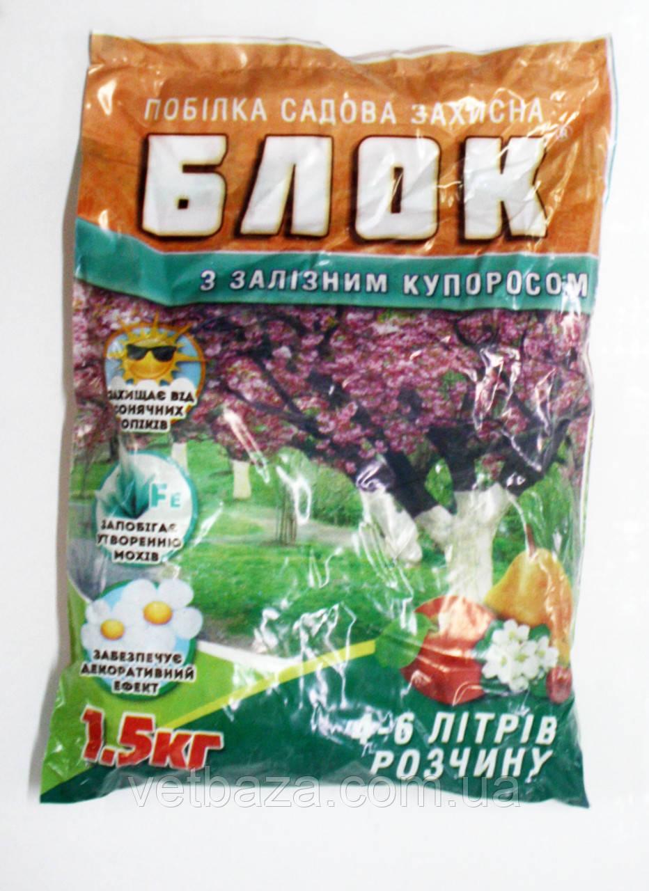 Садовая побелка БЛОК железный купорос 1,5кг (сухая)