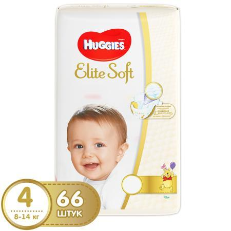 Подгузники Huggies Elite Soft (Хаггис Элит Софт)  4 (8-14 кг) MEGA PACK, 66 шт.