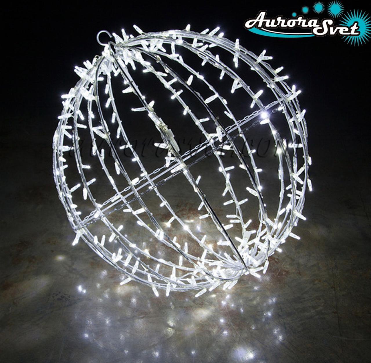 Светодиодная LED фигура шар из гирлянды AuroraSvet 40cм 100 led