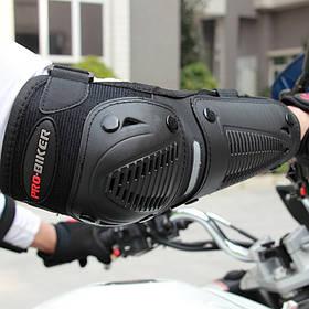 Защитные налокотники на мото