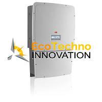Инвертор сетевой трехфазный ABB TRIO-27.6-TL-OUTD-S2, 27,6 кВт