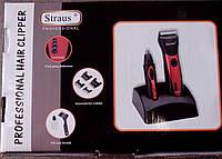 Машинка для стрижки + триммер Straus st-102
