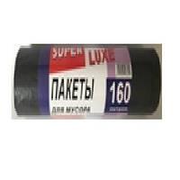 Мусорные пакеты ТМ Super Luxe 160*10
