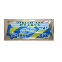 Мусорные пакеты Традиция 30Л