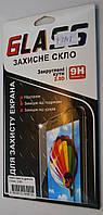 Защитное стекло с олеофобным и Silk Screen покрытием Tempered Glass для XIAOMI Redmi Note 4x золотое, F2148
