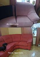 Ремонт и перетяжка мебели Днепропетровск