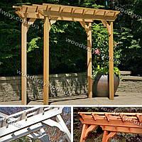 Садовая арка с перголой, навес от солнца над уличной мебелью
