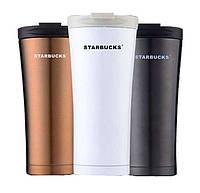Металлическая термокружка Starbucks 500 мл
