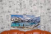 """Картина на холсте """"Большое Алматинское озеро. Зима. Горы"""".  60х30 см."""