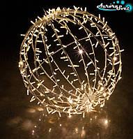 Светодиодная LED фигура шар из гирлянды AuroraSvet 60cм 200 led