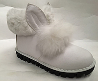 Сапоги ботинки женские зимние оптом