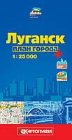 акКРТ К Міста України Луганск (1:25 000) План міста