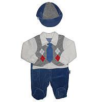 Комбинезон-человечек 62-74 велюр,  +шапка, арт.349
