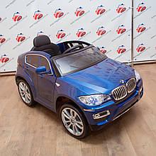 Детский электромобиль BMW х 6 (JJ 258) автопокраска, синий
