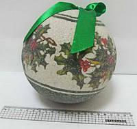 "Новогодний елочный шар ""Остролист"" 15 см. 10265"