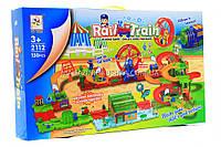 Трек детский «Rail train» (2 поезда, звук, свет, 130 деталей)