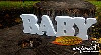 """Слово для фотосессий """"Baby"""""""