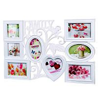 Коллаж рамка для фото Цветущее Настроение