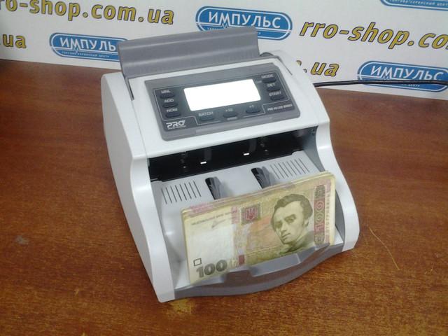 купить счетчик банкнот PRO 40U LCD