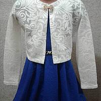 Платье для девочки  ( Болеро кружева)